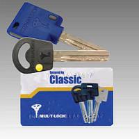 Цилиндр Mul-T-Lock Classic