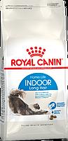 Royal Canin Indoor Long Hair (длинношерстные старше 1 года, живущие в помещении)