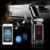Bluetooth FM трансмиттер: свободные руки + зарядка