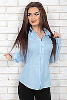 Классическая Рубашка голубая полоска