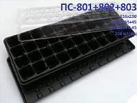 Упаковка ПС-801+802+803 под рассаду