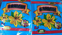 "Ванилин пищевой ""Цветок"" (Юна Пак) 2г уп50 ящ650"