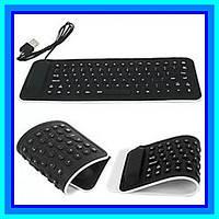 Силиконовая гибкая Клавиатура KEYBOARD X3, фото 1