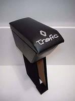 Подлокотник Renault Trafic (Рено Трафик) черный с вышивкой