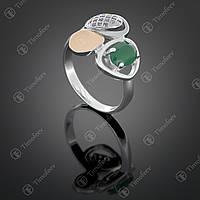Серебряное кольцо с агатом и фианитами. Артикул П-397