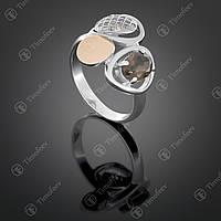 Серебряное кольцо с раухтопазом и фианитами. Артикул П-397