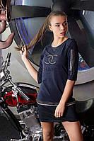 Молодёжное женское платье Chanel