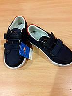 Кроссовки для мальчика на липучках, синие