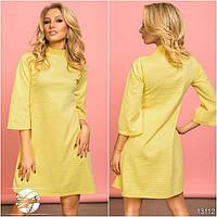 Женское весеннее платье модного желтого цвета с рукавом три четверти. Модель 13112.