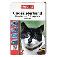 Ошейник 35см на 6 месяцев от блох и клещей для кошек, коричнево-желтый, Беафар Beaphar