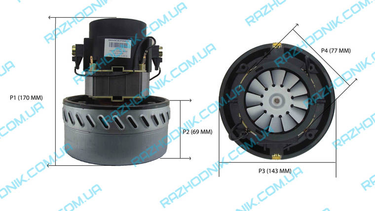 Двигатель для моющих пылесосов  1200 В (УНИВЕРСАЛЬНЫЙ), фото 2