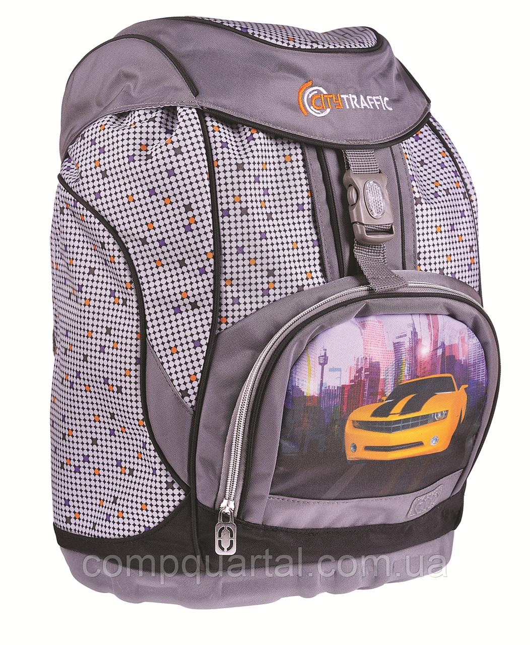 Рюкзак шкільний ZiBi Ergobag CITY TRAFFIC (15.0031CT) каркасний