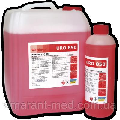 Фамідез® URO 850 - 10,0 л