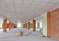 Строительство, реконструкция, ремонт коммерческих объектов