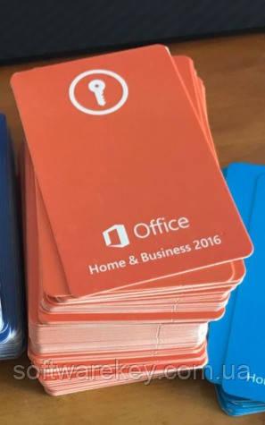 """Microsoft Office для дома и бизнеса 2016 ключ - картка - Интернет-магазин """"Software"""" в Черновцах"""