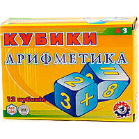 Куб Арифметика 0243 (Техн) -/47