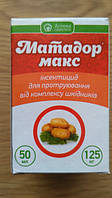 Матадор Макс 50мл/125кг протруйик (імідоклоприд 500г/л)  , фото 1