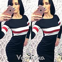 Женское модное платье в спортивном стиле (4 цвета)