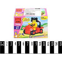 """Конструктор """"Brick"""" (для дівчаток) 1205 р.9,5х7х4,5см."""