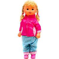 Кукла 56см 2246BV