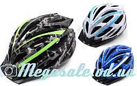 Велошлем кросс-кантри с механизмом регулировки HB31, 3 цвета: размер M/L