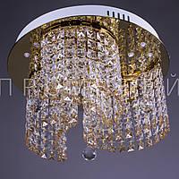 Хрустальная люстра с LED подсветкой на пульте управления P5-S0884/3/FG