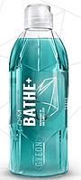 GYEON Q2M Bathe+ «Бас плюс» – высококачественный концентрированный автошампунь, фото 1