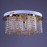 Хрустальная люстра с LED подсветкой на пульте управления P5-S0884/5/FG