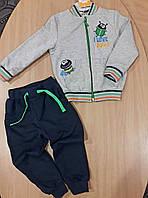 Спортивный детский костюм для мальчика трикотаж