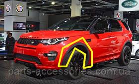 Land Rover Discovery Sport 2015-17 накладка молдинг арки передний левый Новый Оригинал