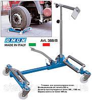 Тележека универсальная OMCN для обслуживания колес грузовиков автобусов и сельхоз техники