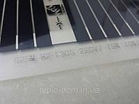 Отрезная инфракрасная 0.50 х 1.25м ( нагрев до 30 гр ) 94 вт )