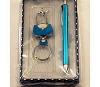 Набор подарочный 10829 ручка брелок