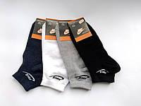 Чоловічі шкарпетки Nike