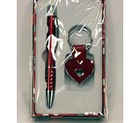 Набор подарочный 10840 ручка брелок