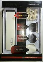 Машинка для стрижки Gemei GM-586 (4 в 1) бритва, триммер, фото 2