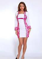 Женский  костюм Аморет стильный, красивый, нарядный  размеров 42, 44, 46, 48