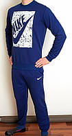 Мужской спортивный костюм темно синий 3086