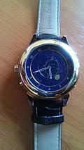 Мужские часы Patek Philippe Sky Moon Tourbillon Gold, механические, элитные часы Патек Филипп скай мун, реплика, отличное качество!, фото 3