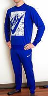 Мужской спортивный костюм синий 3084
