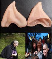 Уши эльфа, эльфийские уши