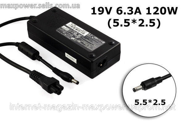Зарядное устройство для ноутбука Asus N56VZ