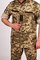 Камуфляж армейский из белорусской ткани