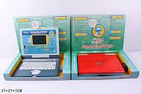 Детский обучающий компьютер JOY TOY 3 языка