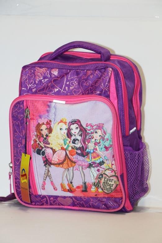 """Школьный рюкзак """"BAGLAND"""""""