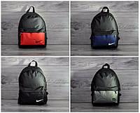 Рюкзак портфель Nike, Reebok.Топовое качество