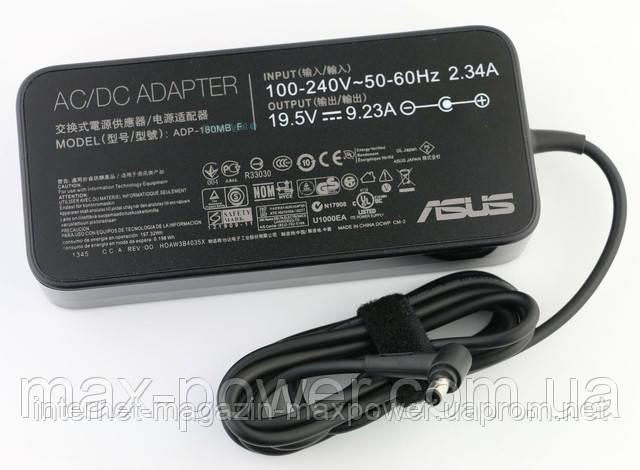 Зарядное устройство зарядка блок питания для ноутбука ASUS G750JW-BBI7N05