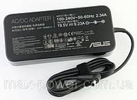Зарядное устройство зарядка блок питания для ноутбука ASUS G750JX-T4057H