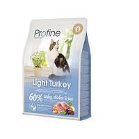 Profine Cat Light Turkey - корм для оптимизации веса кошек, 2 кг, Харьков, Киев, Херсон, Николаев