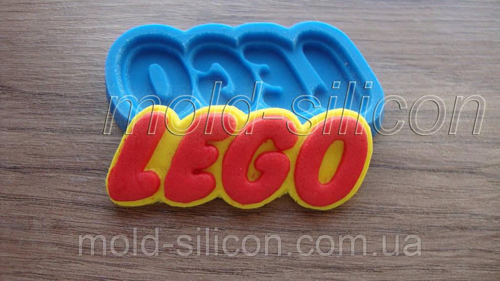 """Силиконовый молд """"Надпись Лего 2"""""""